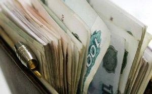 Рост заработной платы на Кубани составил 8,5%