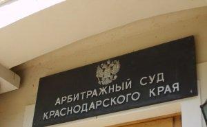 101 миллион рублей потребовал