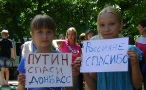 С апреля месяца на Кубань прибыло 6 тысяч 257 граждан Украины