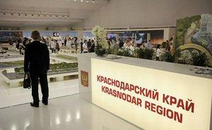 Краснодарский край рассматривается как наиболее перспективная площадка для инвесторов