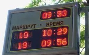 На остановках Краснодара появятся электронные транспортные табло