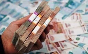 В 2014 году рост доходов консолидированного бюджета Кубани может составить 7,1%