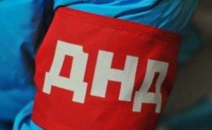 С 1-го июля за неповиновение дружиннику — штраф
