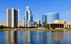 Почему выгодно бронировать гостиницу в Екатеринбурге в центре?