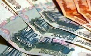 На покрытие дефицита бюджета Кубани власти хотят взять ещё один кредит
