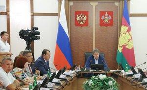 Состоялась первая встреча Александра Ткачёва с членами Общественной палаты Краснодарского края
