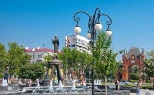 Краснодар занимает второе место в рейтинге самых счастливых городов России