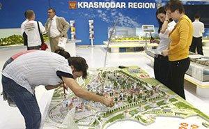 Кубань приготовила на инвестфорум в Сочи 1800 выгодных проектов