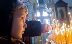 Кубанская и Екатеринодарская епархия и Минобразования края воспитывают юных кубанцев