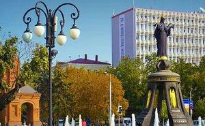В Краснодаре сделают зону исторического поселения