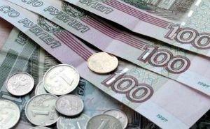 От приватизации госимущества в этом году власти Кубани рассчитывают получить 77 млн рублей