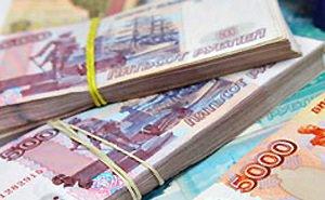 На Кубани увеличены расходы на развитие социальной сферы
