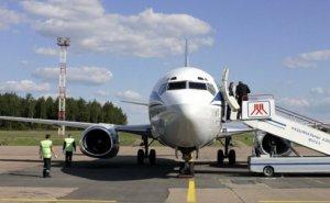 В аэропорту Краснодара заработала новая временная взлётно-посадочная полоса