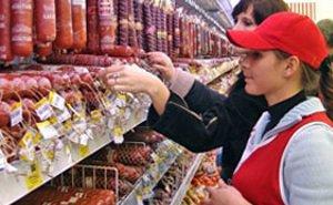 Качественное обновление торгового бизнеса Кубани обсудили в Сочи