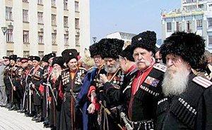 В Краснодаре прошёл отчётный сбор Екатеринодарского отдела казачьего войска