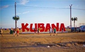 Фестиваль KUBANA в этом году пройдёт в последний раз