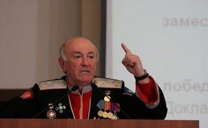 Совет атаманов Кубанского казачьего войска собрали сегодня в Краснодаре