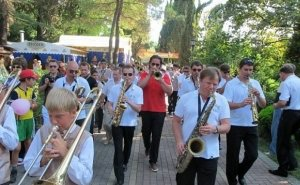 В Сочи проходит фестиваль