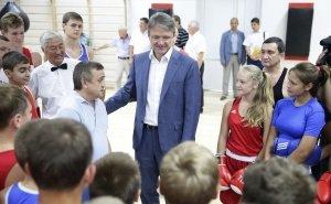 В Краснодаре открылся новый тренировочный комплекс