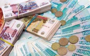 В Краснодаре разоблачена мошенница, выманившая у граждан 1 млн 652 тысячи рублей