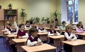 В Калинино-1 Краснодара будет новая начальная школа