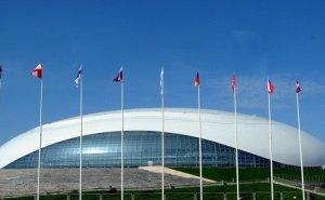 Постолимпийский потенциал Сочи обсудят на Международной конференции