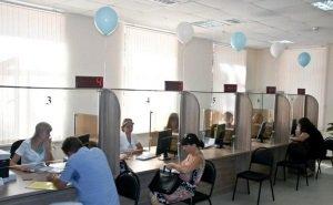 Самый современный МФЦ Кубани открыт в Сочи