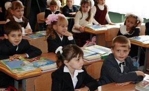 На Кубани проходит проверка готовности школ к началу нового учебного года