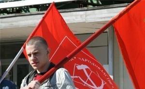 Коммунистам Краснодара отказали в проведении акции в поддержку Юго-Востока Украины
