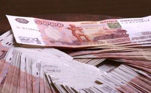 Собственные доходы бюджета Краснодара достигли 6 млрд рублей