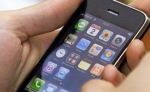 Администрация Краснодара запустила бесплатное мобильное приложение