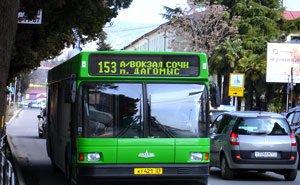 Власти Сочи говорят о необходимости корректировки стоимости проезда