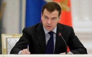 На Кубани Медведев проверил цены