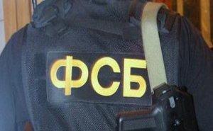 Вопросы противодействия терроризму обсудили в Краснодаре