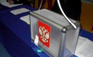 Кубань готовится к завтрашнему голосованию