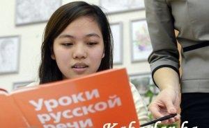 В Краснодаре начали тестировать иностранцев, желающих стать гражданами России