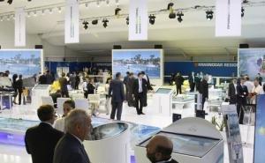 В Сочи стартовал XIII Международный инвестфорум