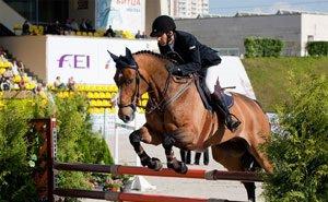 На Кубани прошли Всероссийские соревнования по конкуру