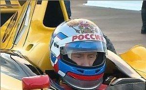 Владимир Путин, впервые сев в болид, взял максимальную скорость — 240 км/ч