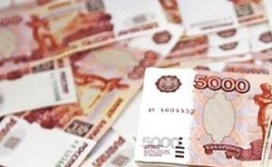 1 млрд рублей
