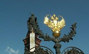 Более 26 млрд рублей планируют вложить в