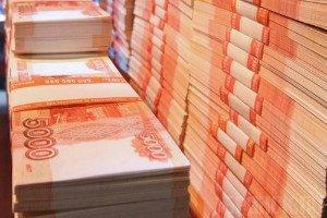 С начала года бюджет Сочи получил 4,6 млрд рублей