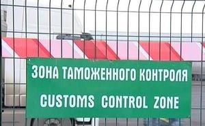 Таможенный пост Краснодара, возможно, выведут за пределы города