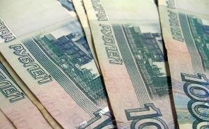 2%-ный рост ВРП ожидают на Кубани к концу года