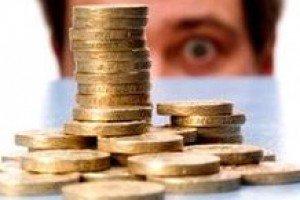 Важность вкладов в банк в настоящее время