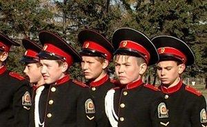 Казачьи кадетские корпуса Кубани готовят смену атаманам