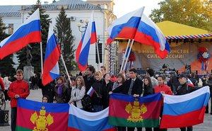 На Кубани готовятся к празднованию Дня народного единства