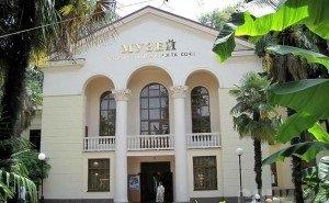 В Музее истории города Сочи готовится новая уникальная экспозиция