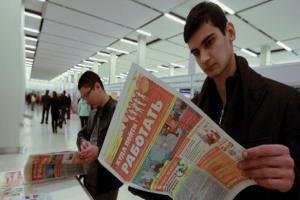0,6% жителей Краснодарского края безработные