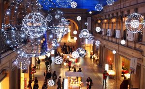 Уже решено, как украсят Краснодар к Новому году